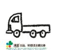 简笔画--画辆能装很多玩具的小卡车